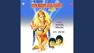 Ganraya Tu Dhaav