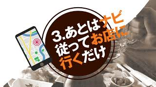 サービス紹介_TORETA様 _制作実績 W CREATIVE(ダブルクリエイティブ)