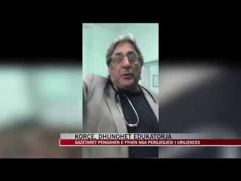 Korçë, dhunohet edukatorja - News, Lajme - Vizion Plus