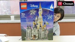 [더쿠TV] 박반장, LEGO '디즈니 캐슬' 만들기에 도전하다!