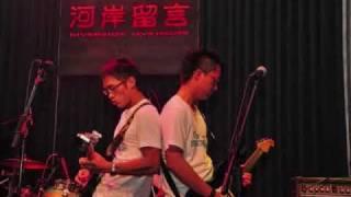 鳥(大人的世界演唱會感謝影片) by 涼煙樂團