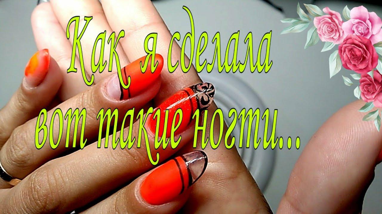 Я в восхищении от этих ногтей! #Маникюр