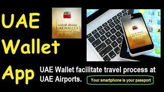 UAE wallet app