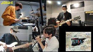 KYT(코요태) - 우리의 꿈(원피스 op) l 밴드 …