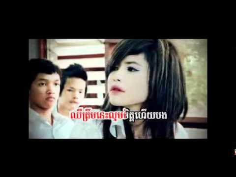 Sok Pisey new song 2011