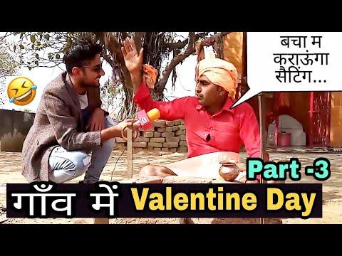 Valentine's Day (Part - 3) funny review prank - VK