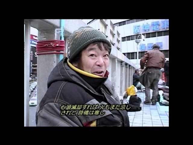 映画『ハダカの城 ~西宮冷蔵・水谷洋一~』予告編(150秒)|シネマ ...