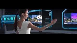 建築3D  中陽【經濟部台中軟體園區3D示範基地】聖工坊2015
