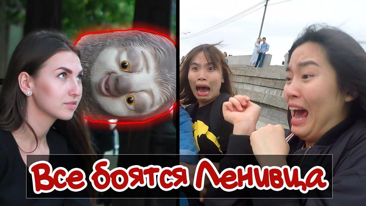 САМЫЙ ЖЕСТКИЙ СКЕРИ ПРАНК В РОССИИ (scary prank) Стас Ёрник