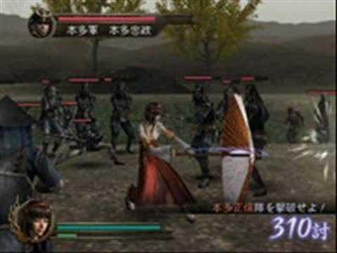 Samurai Warriors 1-2: Okuni