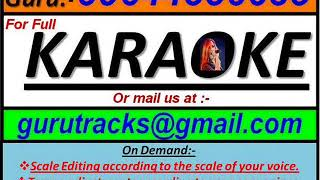 Mehndi Laga Ke Rakhna With Female Voice Vol Low KARAOKE TRACK