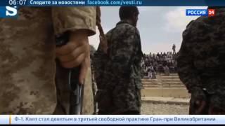 Новости мира сегодня 5 июля Игил устроил массовую казнь 25 человек были расстреляны показательно