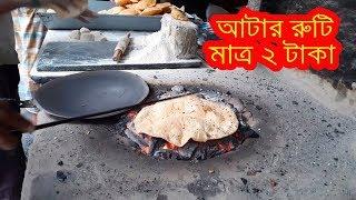 ৭ টাকায় সকালের নাস্তা সেরে নিলাম | Chapati Roti | Kolkata Street Food | Indian Street Food | Phulka