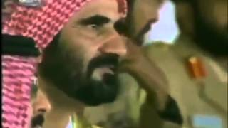 UAE Camel Jockey Slave Kids