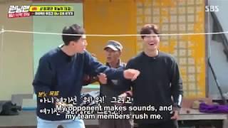 RM Lee Kwang Soo Funny Moment 3
