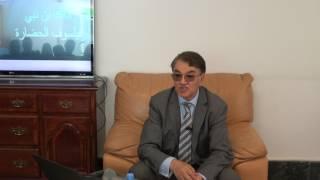 لقاء الجالية الجزائرية مع الأستاذ الدكتور عبد القادر فيدوح، أستاذ النقد ونظرية الأدب.
