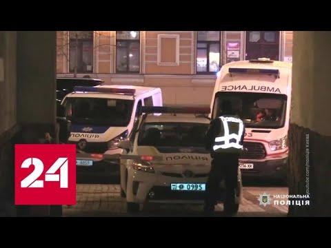 Никаких зацепок и подозреваемых: в Киева застрелен известный пластический хирург - Россия 24
