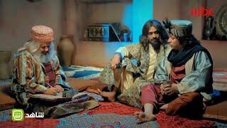 هايبر لوب | شعر فارس ولحية مغوار وقوام كلب!