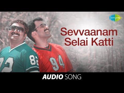 Mozhi | Sevvaanam Selai Katti song | Prithviraj, Prakash Raj | Jyothika movies