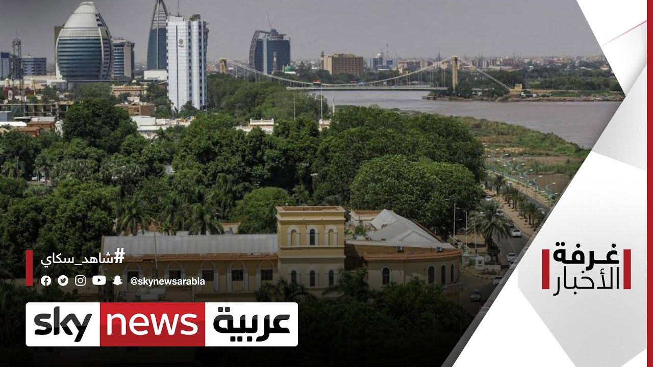 دعم دولي جديد للمرحلة الانتقالية في السودان..وتأكيد أميركي متجدد| #غرفة_الأخبار