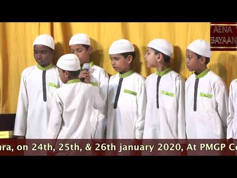 Islamic Knowledge Drama|
