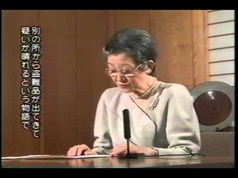 IBBY Keynote Speech by Michiko, The Empress of Japan-4