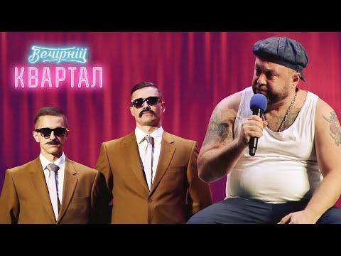 Танцы с КГБ в Канаде - Подборка смешных номеров ЛЕТО 2020 | Шоу Вечерний Квартал