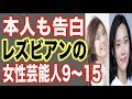 神室舞衣「清楚妻の仮面の下」 - YouTube
