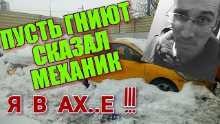 Удаляю ютуб. Канал Яндекс такси. Кнопка SOS ТН#6