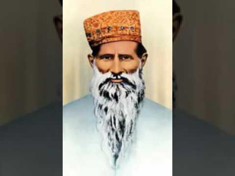 Shabad 45  Mere Shah Main Har Darshan Sukh Hoye