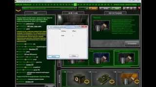 Создаём трейнер через CheatEngine
