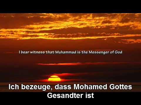 Der Gebetsruf im Islam (Azan)