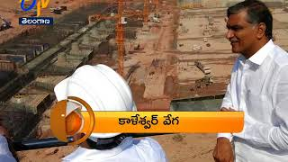 Telangana | 21st January 2018 | 8 PM ETV 360 News Headlines