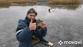 Первая рыбалка 02 01 2021г