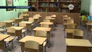 Учительница превратила первоклашек в заключенных