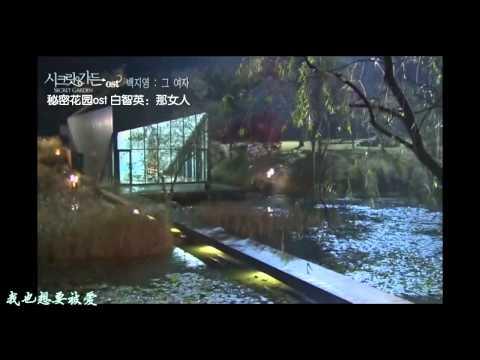 Chion.FDZone.Org.[TSKS][那女人][MV][KO_CN].mp4