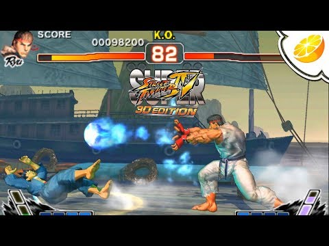 Super Street Fighter IV: 3D Edition Citra Emulator Canary 1353 (GPU Shaders, Playable!) Nintendo 3DS