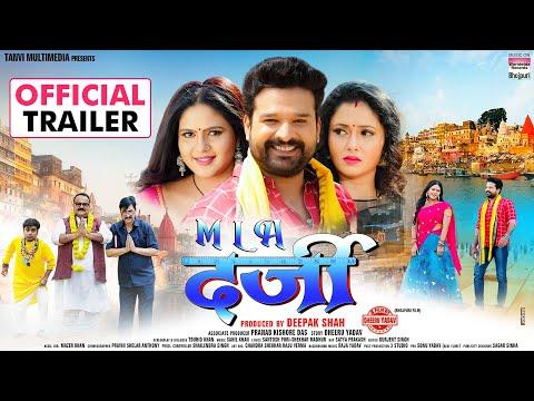 Download MLA DARJI   #Ritesh Pandey,Chandani Singh, Mani Bhattacharya   Official Trailer   Bhojpuri New Movie
