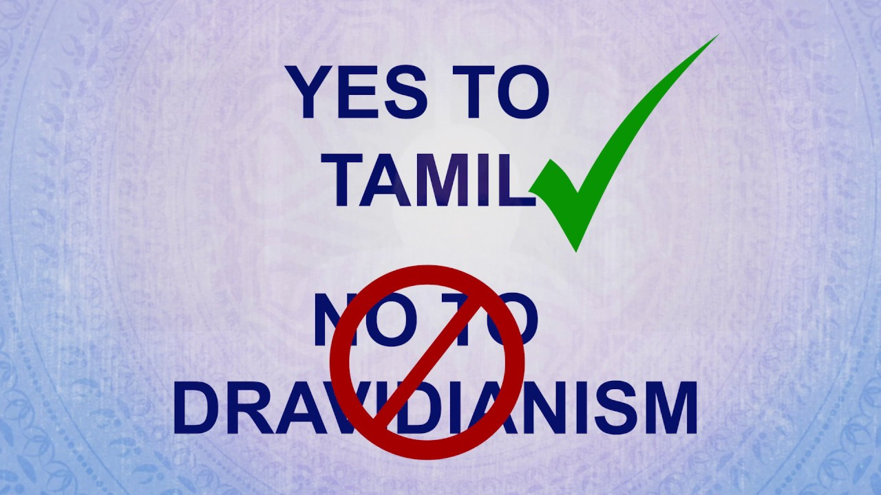 Image result for yes to Tamil No to Dravidianism photos
