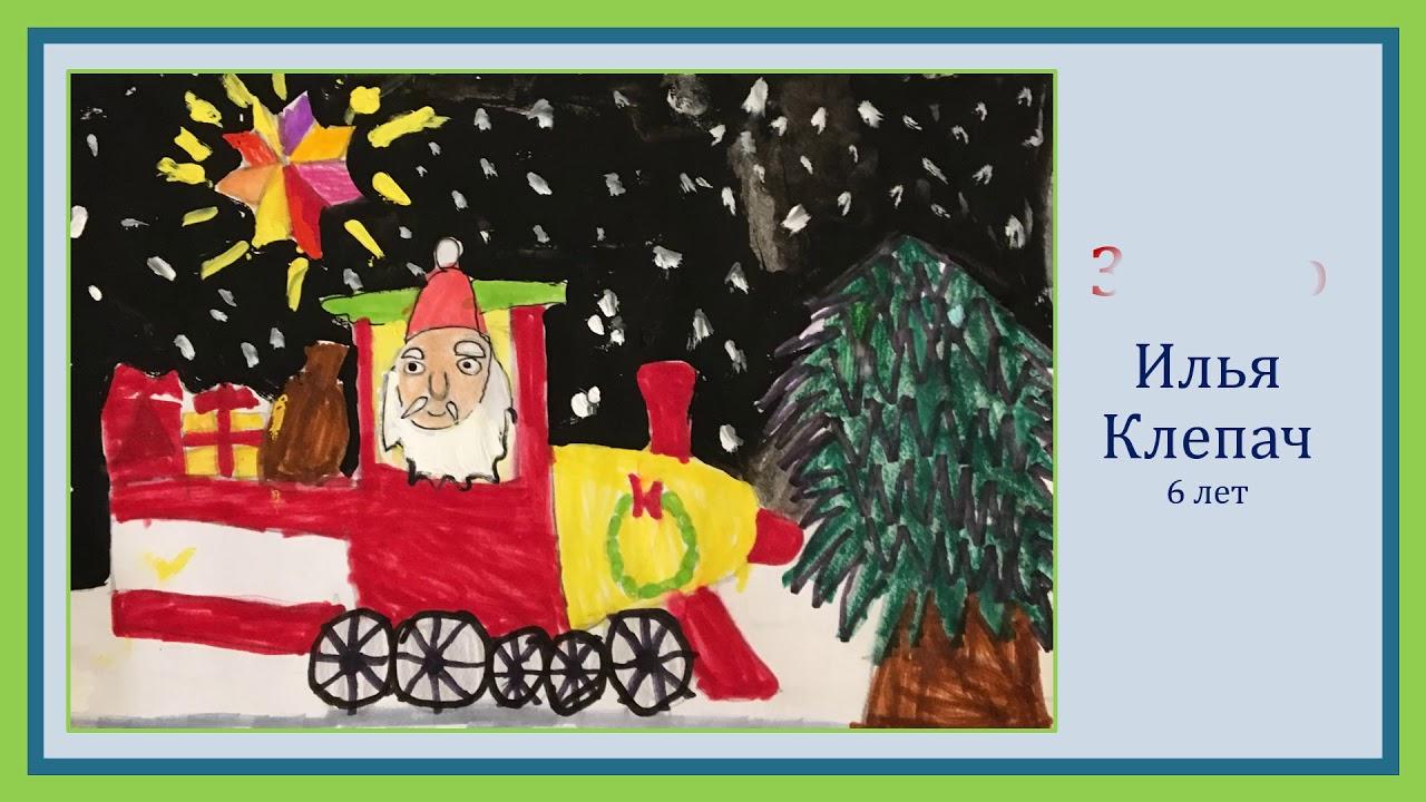 Конкурс рождественской открытки 2018, открытку