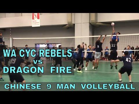 WA CYC Rebels Vs Dragon Fire - 9 Man Volleyball (NACIVT 2018)