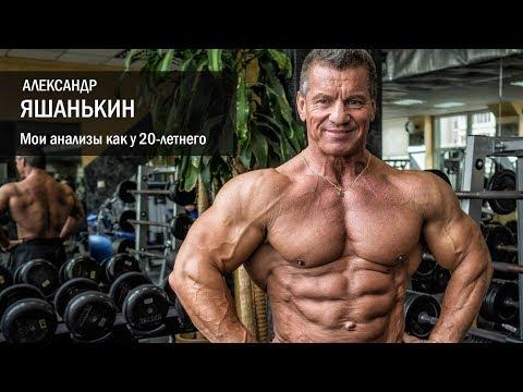 No #FaceApp! 67 лет! НЕВЕРОЯТНО! 😮 Яшанькин показал ШЕЛЕСТОВУ свои анализы! ПроPRO C ШЕЛЕСТОВЫМ