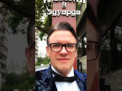 Ведущий со знанием иностранного языка для проведения международной Свадьбы Илья Анисимов