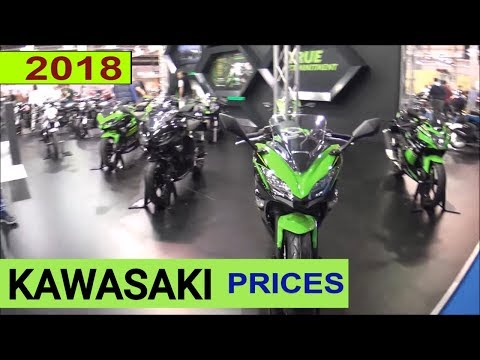 Kawasaki prices 2018