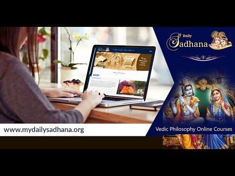 Introducing Daily Sadhana - Spiritual Practice Made Easy!