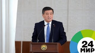 Жээнбеков провел переговоры со спикером парламента КНР - МИР 24