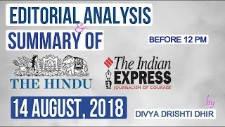 Today's  14 August 2018 The Hindu newspaper & The Indian Express
