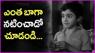 Cute Little Kid Superb Acting Scenes In Telugu - Mooga Nomu Movie Scenes