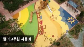 (주)에스씨알 홍보영상