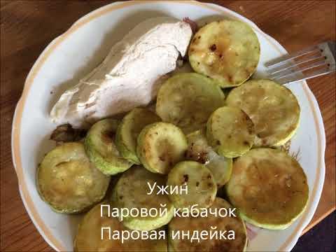Рецепты для кормящей мамы в мультиварке в первый месяц
